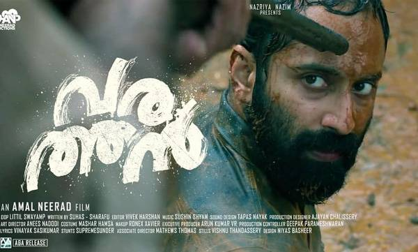 Varathan Full Movie Download