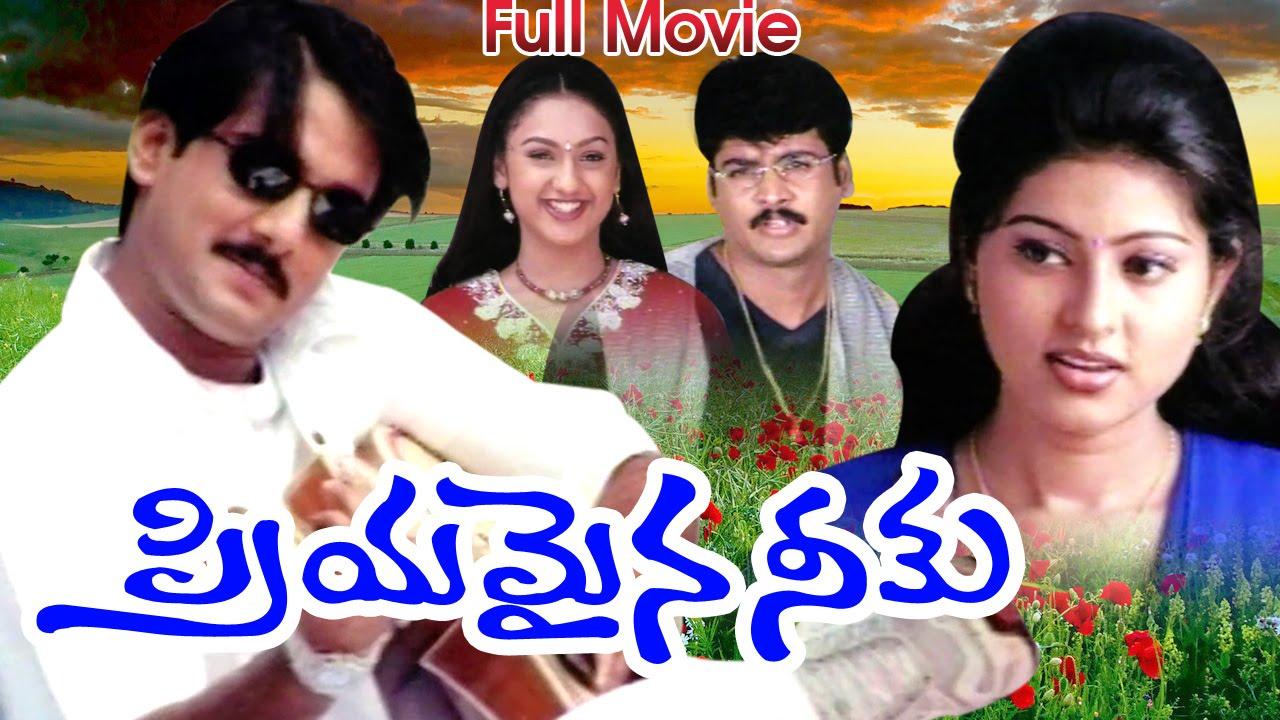 Photo of Priyamaina Neeku Mp3 Songs in 320Kbps HD For Free