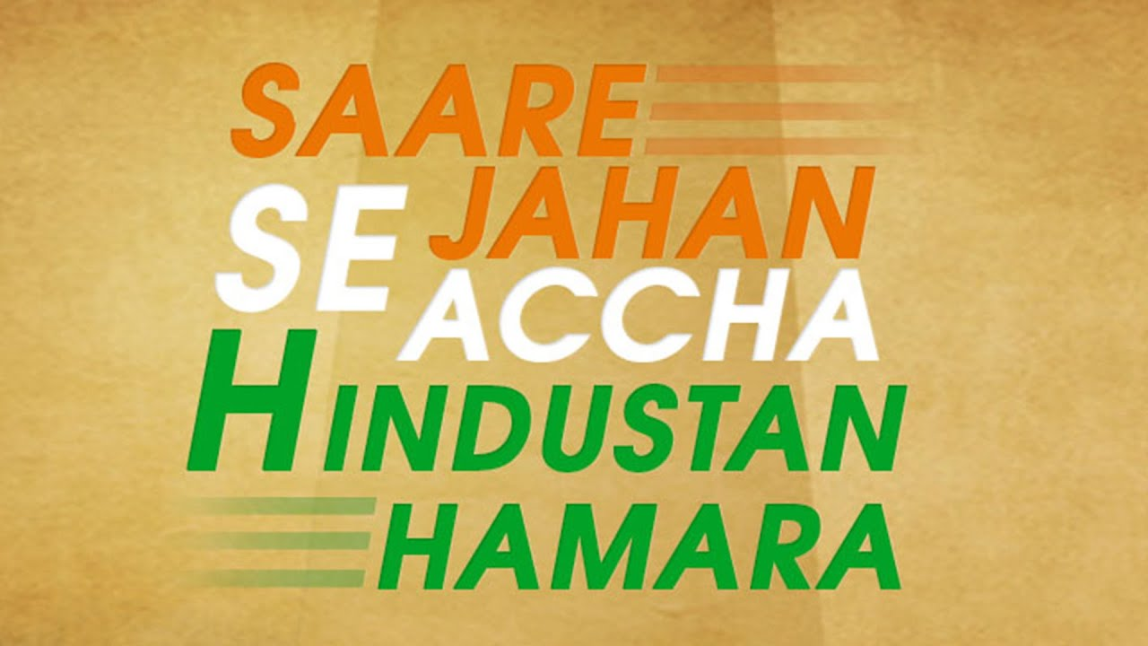 Photo of Sare Jahan Se Acha Music Mp3 Download in 320Kbps HD For Free