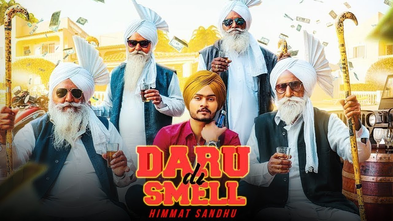 Photo of Daru Di Smell Song Download Mp3 in High Quality HD For Free