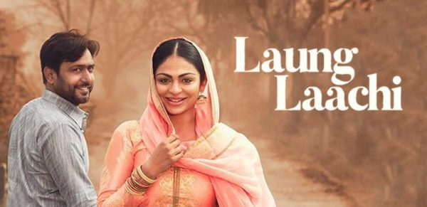 Laung Laachi Mp3 Song Download Mp4