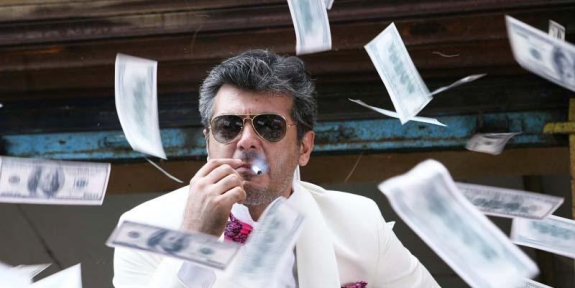 Photo of Mankatha Songs Download in 320Kbps HD For Free