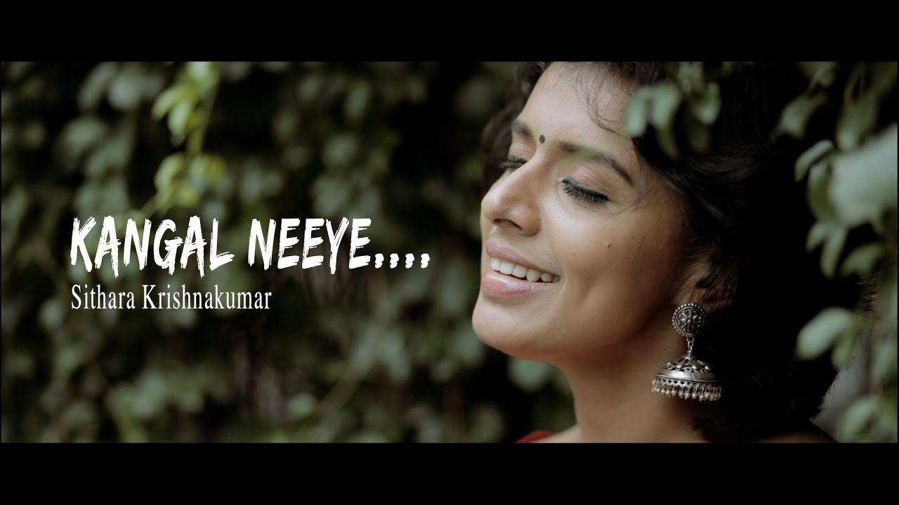 Photo of Kangal Neeye Mp3 Song Download in 320Kbps HD For Free