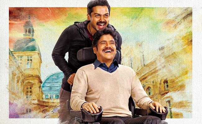 Oopiri Full Movie Telugu