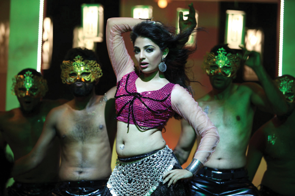 Ayalathe Veettile Mp3 Song Download