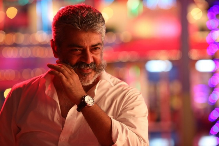 Viswasam Cut Song Download