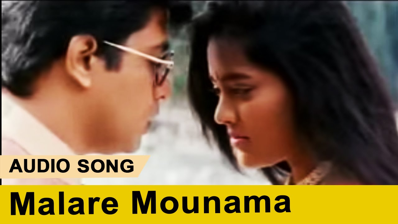 Photo of Malare Mounama Mp3 Song Download in High Definition (HD)