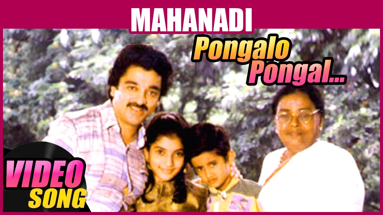 thai pongalum ponguthu paalum ponguthu mp3 song download