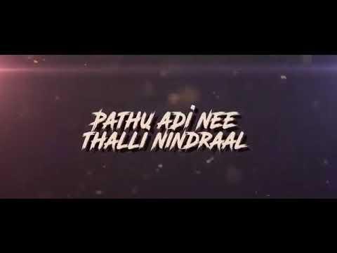 kathi mela kathi mp3 song download
