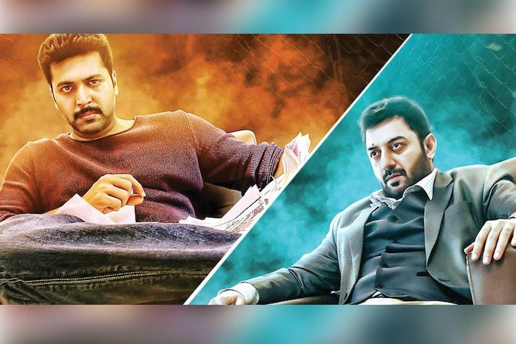 Photo of Thani Oruvan Songs Download in High Quality HD Audio Free