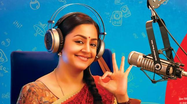 Po Urave Song Download Mp3