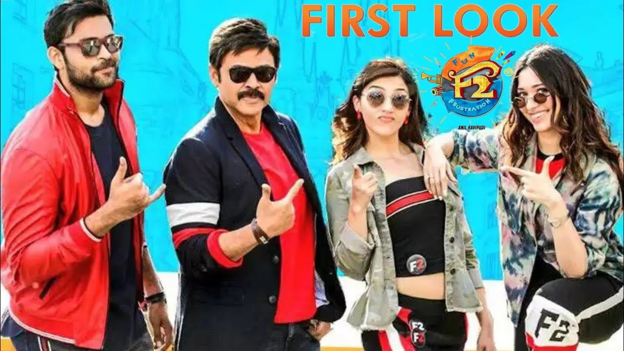 F2 Movie Songs Download