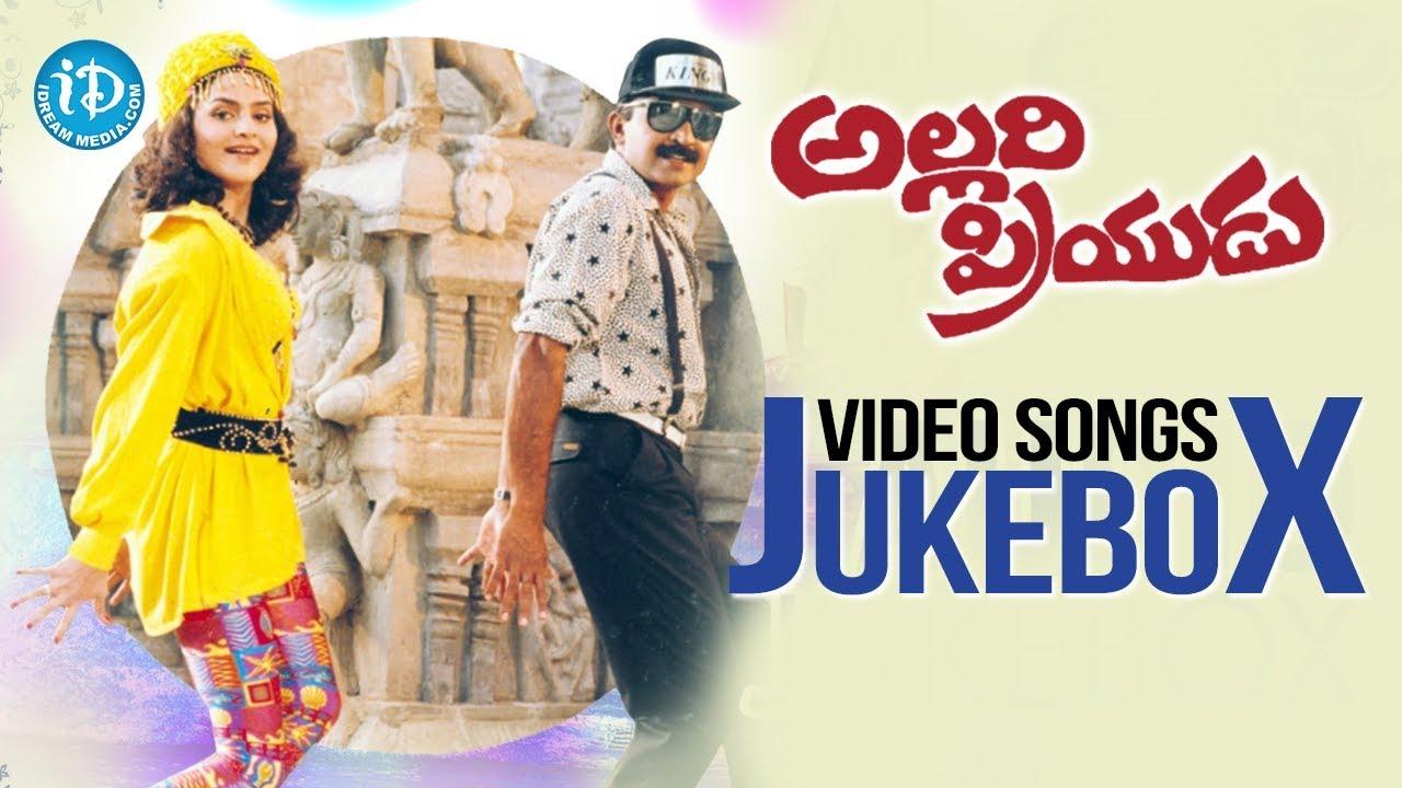 Photo of Allari Priyudu Mp3 Songs in High Quality High Definition