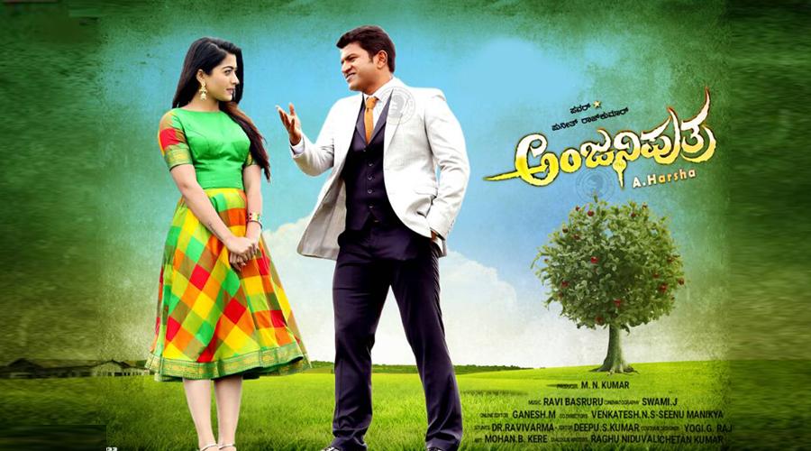 Anjaniputra Full Movie