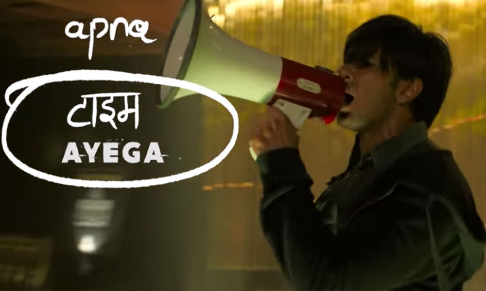 Apna Time Aayega Mp3 Song Download Pagalworld