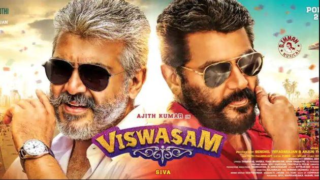 Viswasam Full Movie Download Mass Tamilan