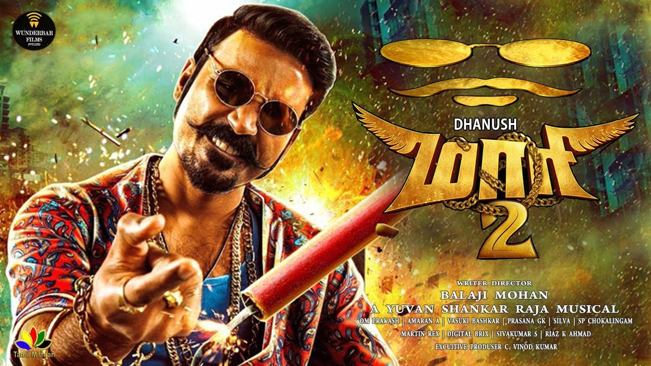 Maari 2 Songs Download Tamil