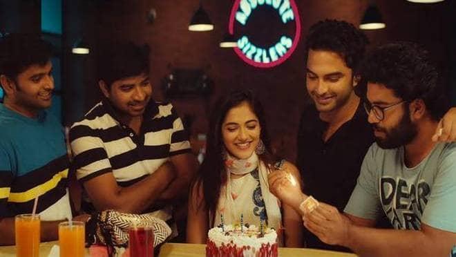 Ee Nagaraniki Emaindi Movie Download