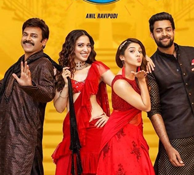 How to download latest telugu hd movies in 2018 for free.