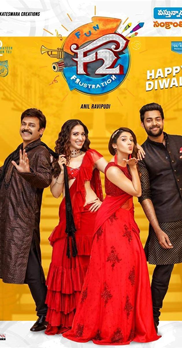 F2 Full Movie In Telugu Download