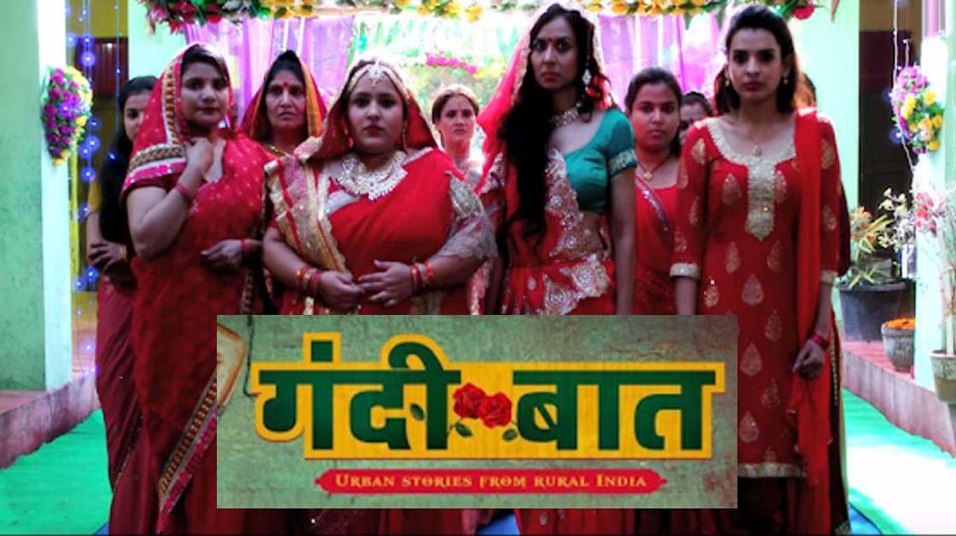 Photo of Gandi Baat Web Series Download in 1080p HD WebRip Free