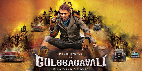 Gulebagavali Mp3 Song Download