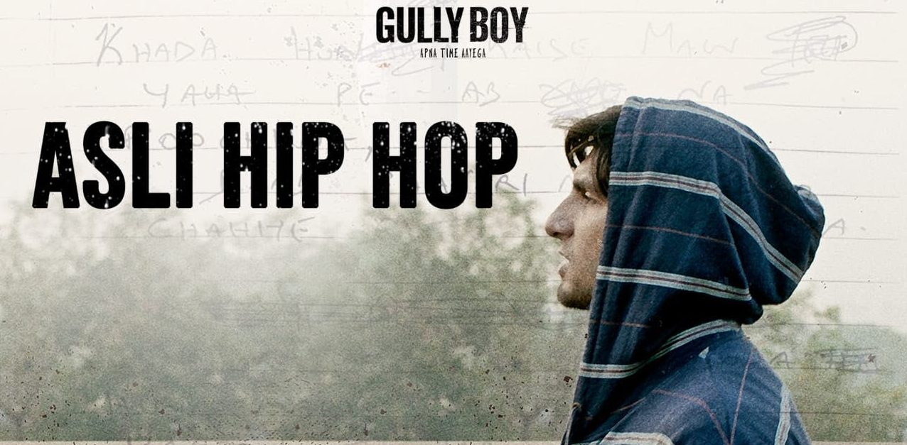 Photo of Gully Boy Mp3 Song Download 320Kbps High Definition (HD)