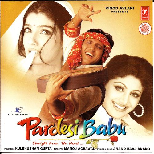 Jaha Pav Me Payal Mp3 Song Download
