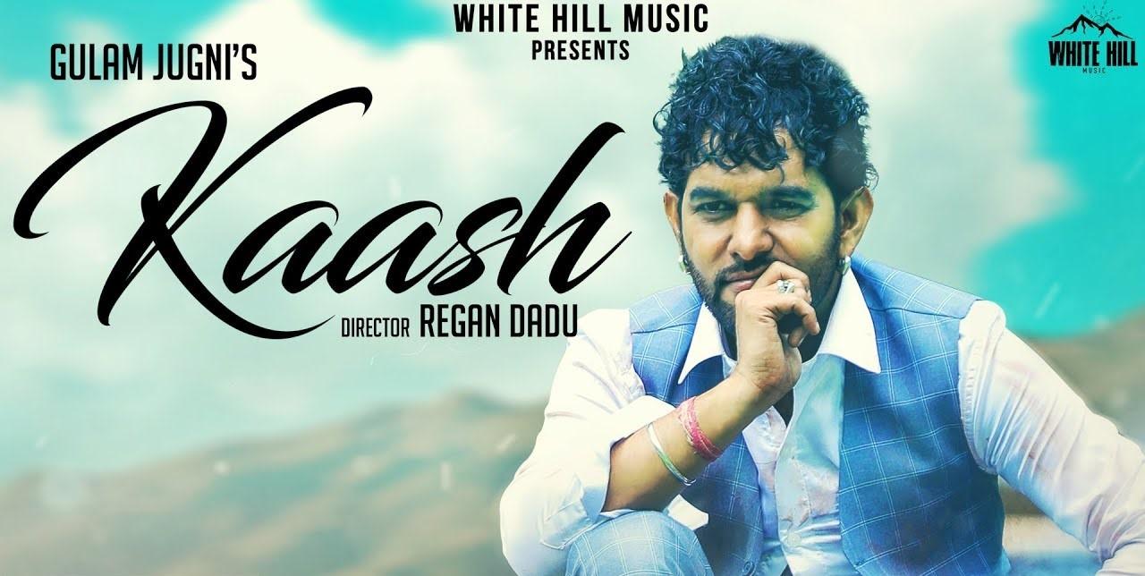 Kaash Tere Ishq Mp3 Song Download Gulam Jugni