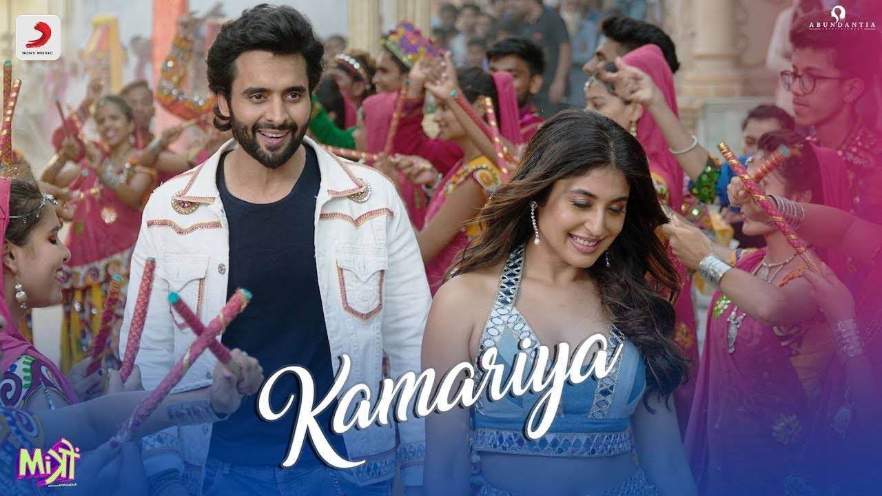 Kamariya Re Thari Kamariya Mp3 Song Download