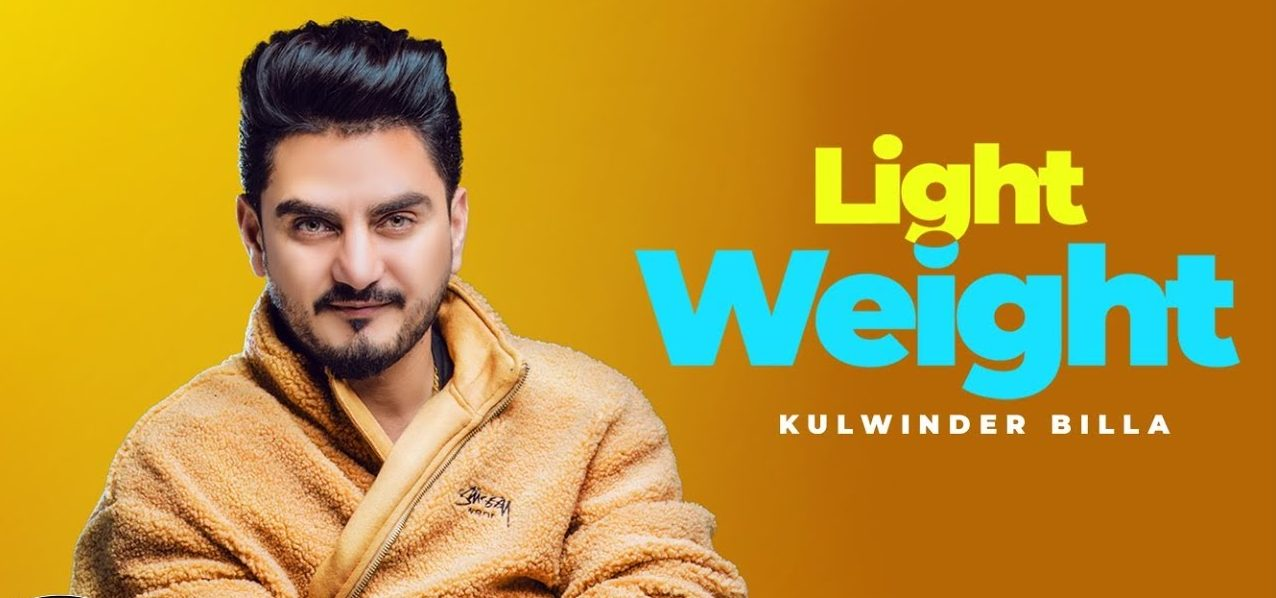 Light Weight Mp3 Song Download Pagalworld