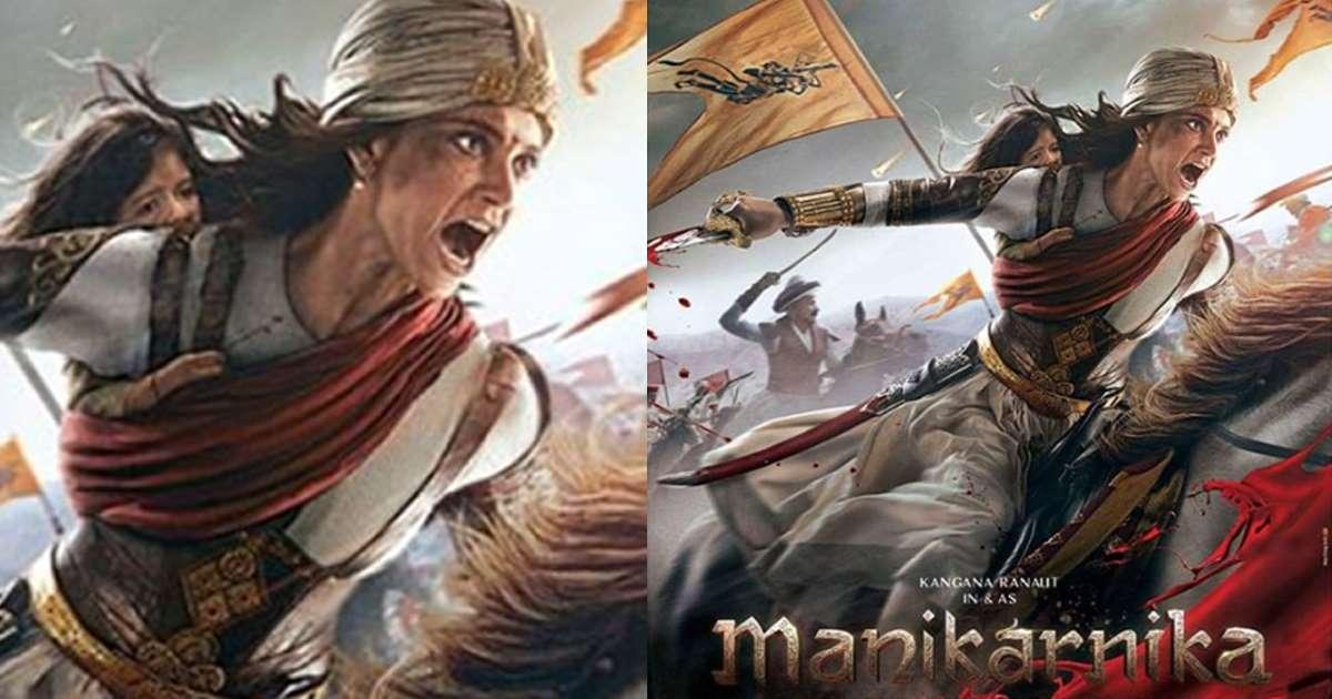 Photo of Manikarnika Full Movie Download in 720p PreDVDRip x264