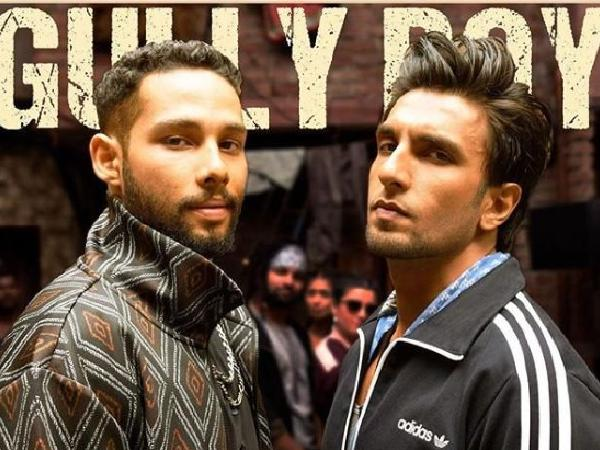 Mere Gully Mein Gully Boy Mp3 Download