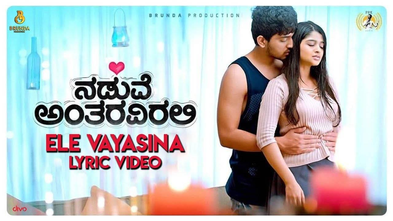 Naduve Antaravirali Kannada Full Movie