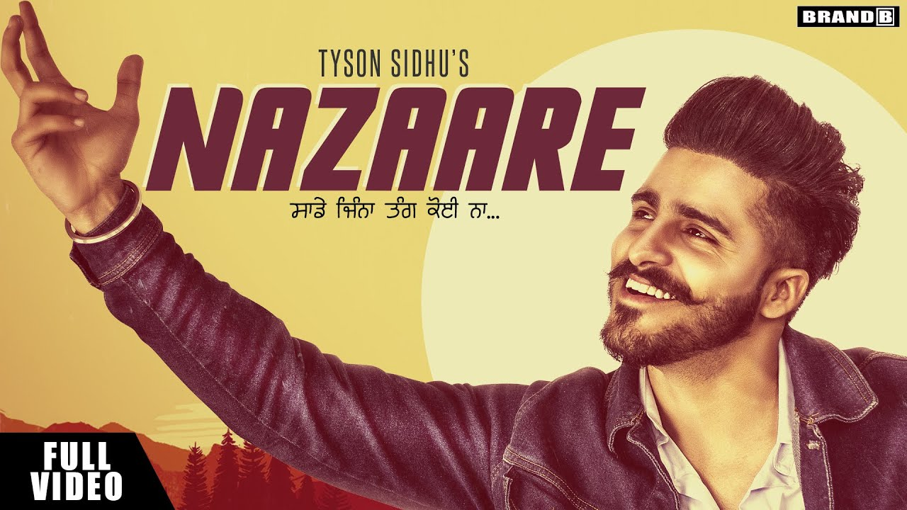 Nazare Tyson Full Song Download
