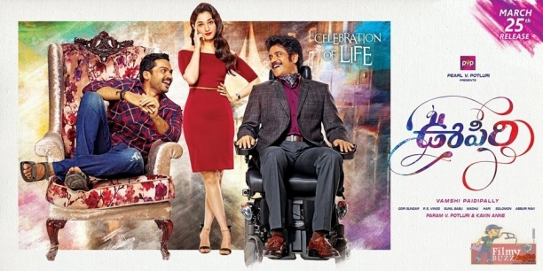 Oopiri Telugu Full Movie Download Mp4