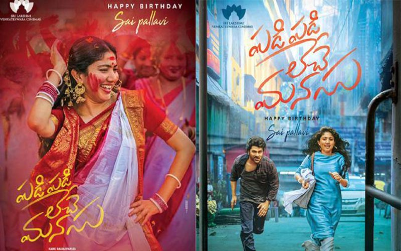 Padi Padi Leche Manasu Movie Download