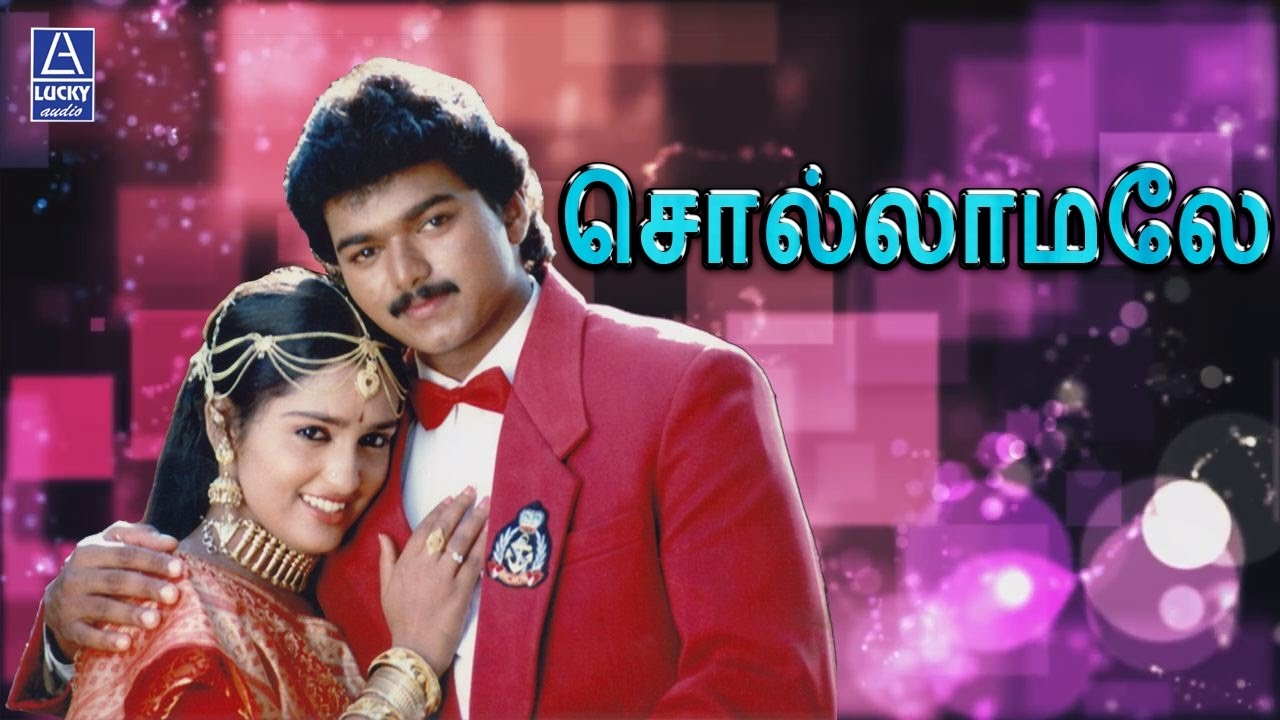 Photo of Poove Unakkaga Mp3 Songs Download in High Definition (HD)