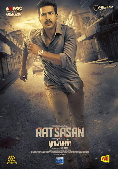 Ratchasan Theme Music Download Mp3