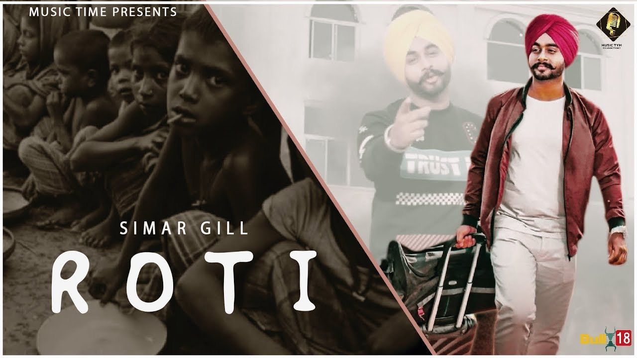 Photo of Roti Simar Gill Mp3 Song Download | From The Songbook Of Akash Bal