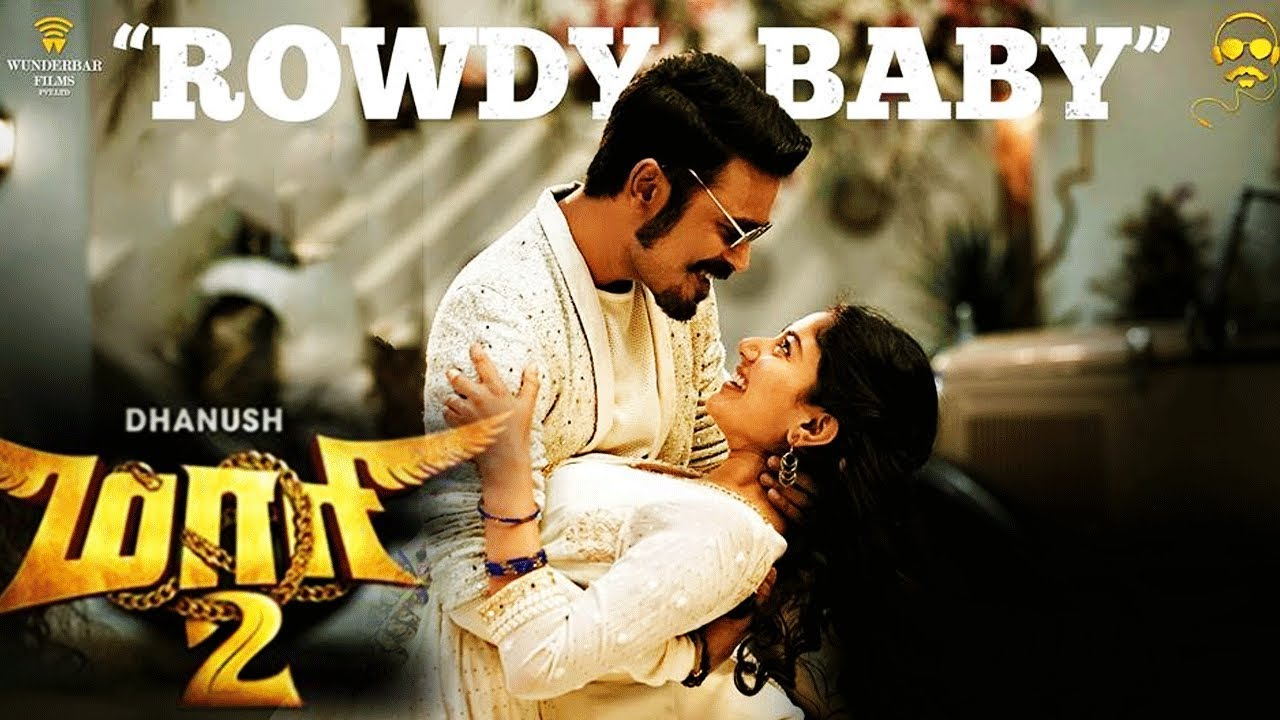 Rowdy Baby Song Download In Mp3