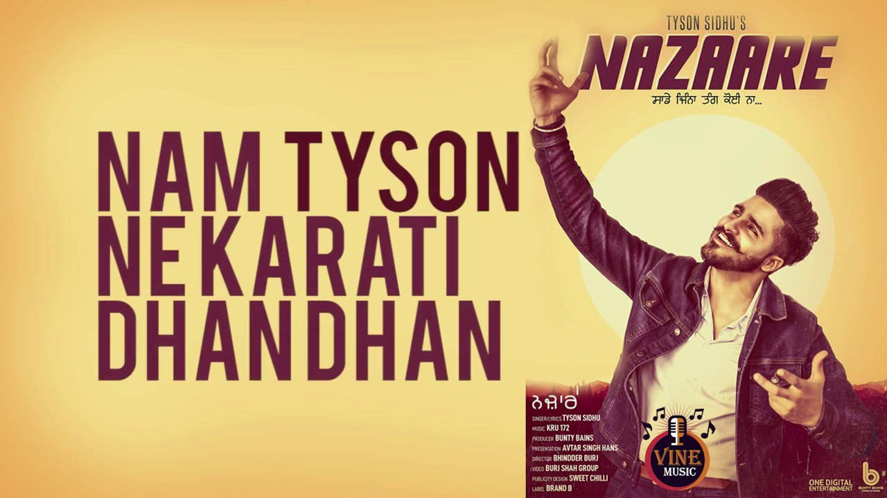 Photo of Sade Jina Nazare Song Download | Tyson Sidhu