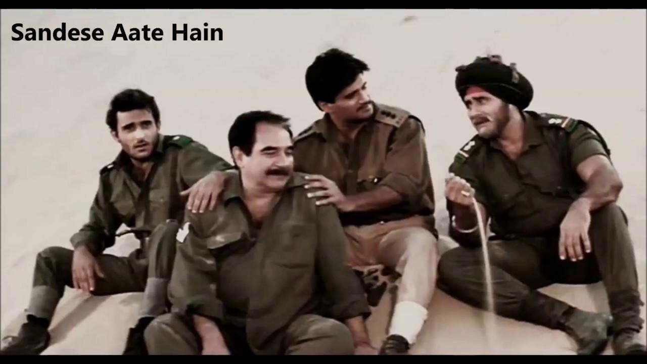 Photo of Sandese Aate Hain Lyrics | Sonu Nigam | Roop Kumar Rathod