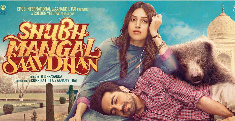 Shubh Mangal Saavdhan Full Movie Watch Online