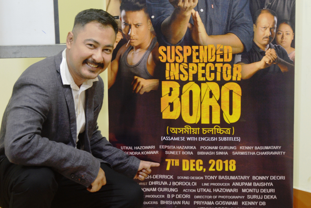 Photo of Suspended Inspector Boro Full Movie Download in 720p HD