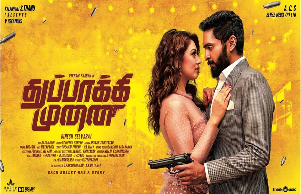 Thuppakki Munai Full Movie Download