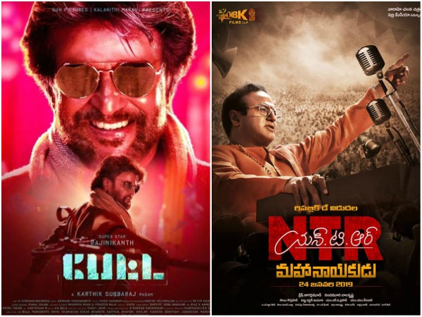 Tollywood movies in January 2019