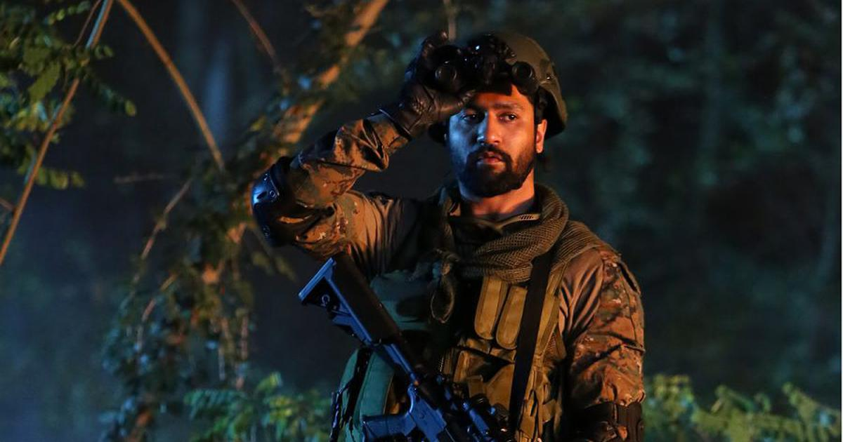 uri movie download hd free