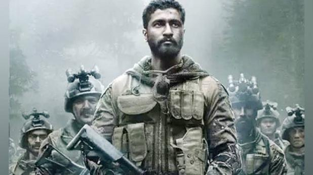 Uri Songs Download Mp3