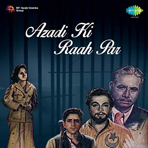 Vijayi Vishwa Tiranga Pyara Lyrics In Hindi Written